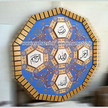 قیمت متری کتیبه محراب چوبی سنتی نمازخانه پارتیشن چوبی سنتی کتیبه منبر
